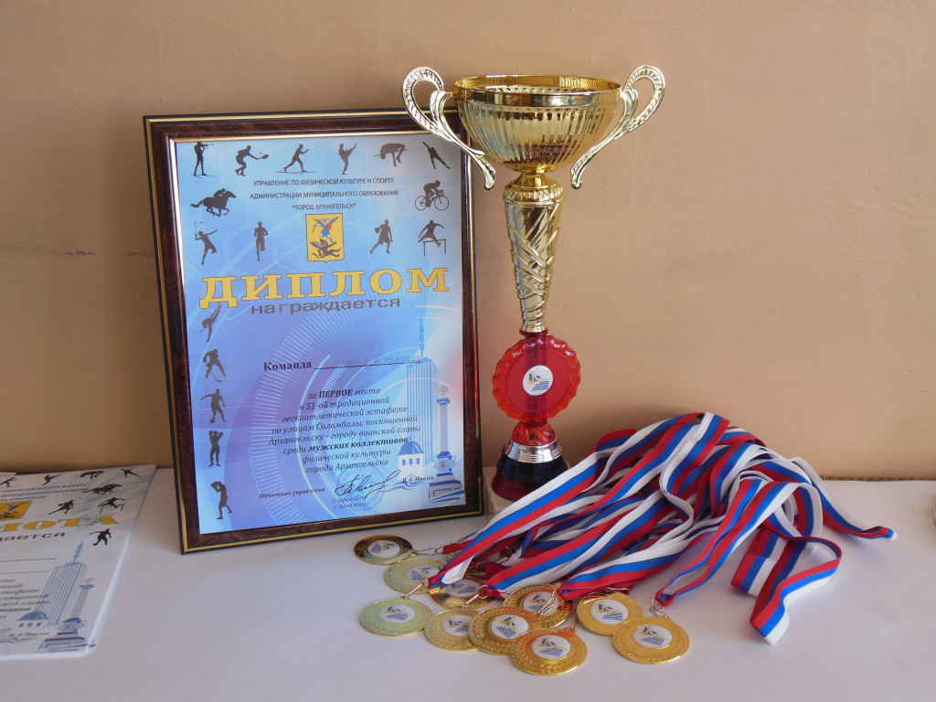 награды2