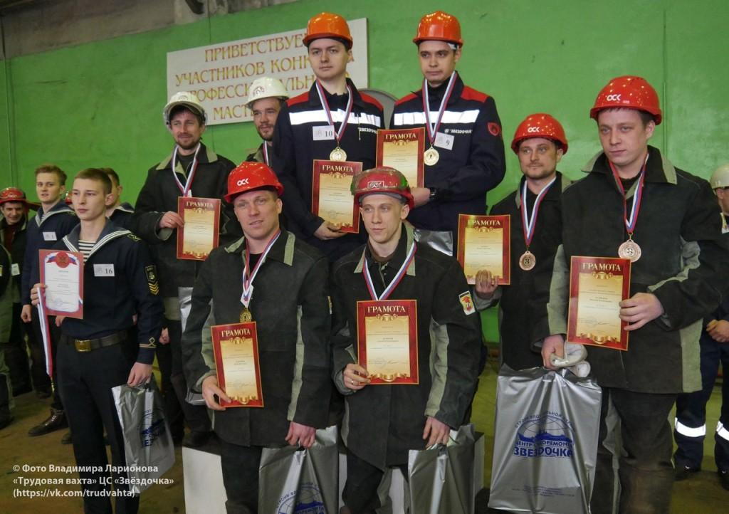Самая мощная команда победителей -судокорпусники-ремонтники