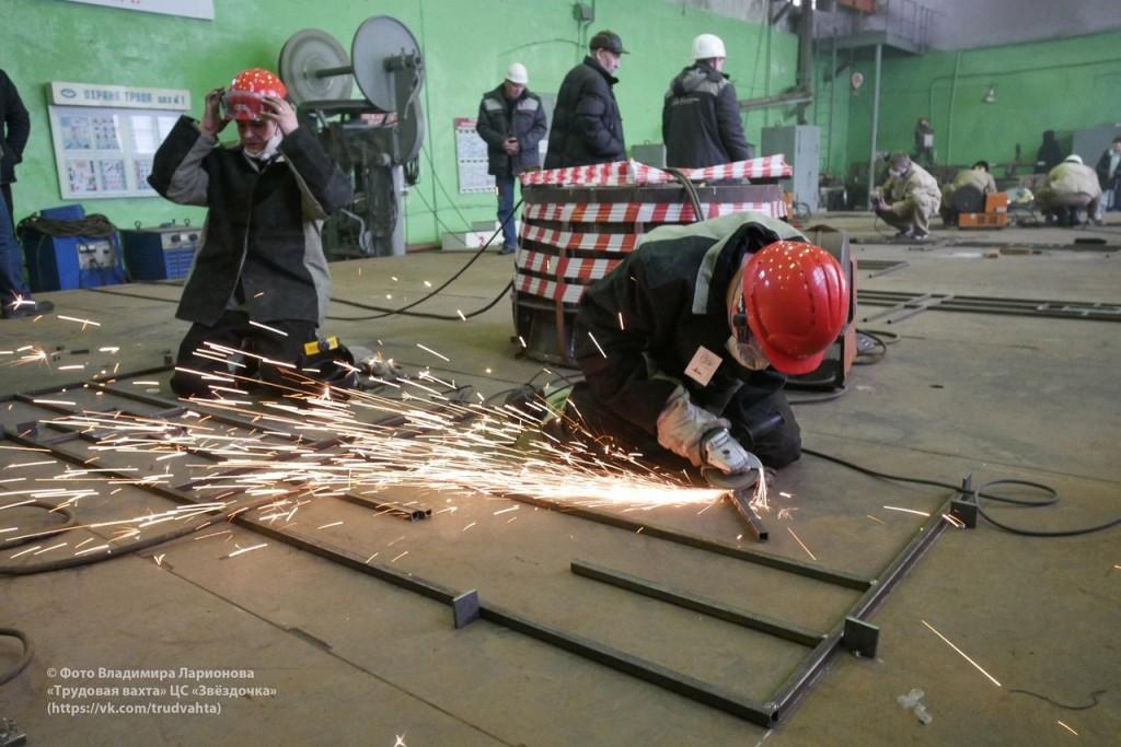Судокорпусники-ремонтники. Выполнение практического задания