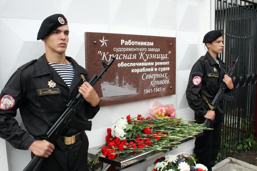 Мемориальная доска - тем, кто ремонтировал корабли Северных конвоев