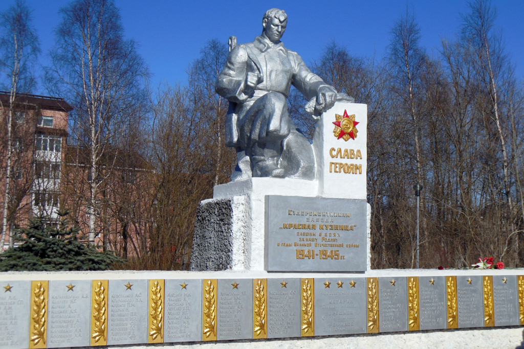 Мемориал павшим воинам-судоремонтникам «Красной Кузницы»